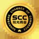 Sunnybank Chamber of Commerce